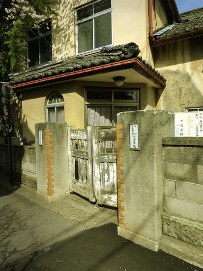 大谷病院 (3)