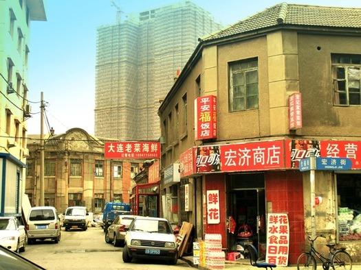 東関街 (2)