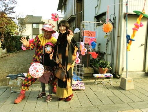 風船 (2)