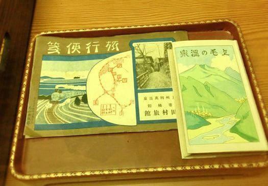 201207四万温泉 (5)