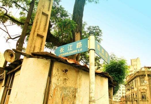 東関街 (40)