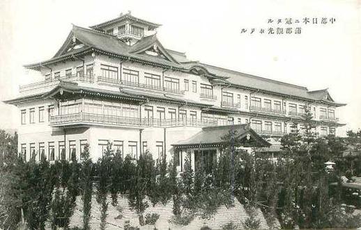 蒲郡ホテル1