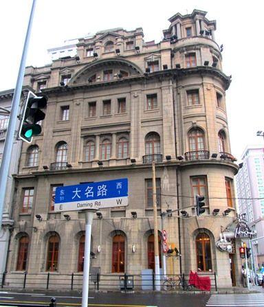 外難_旧礼査飯店1910浦江飯店 (1)