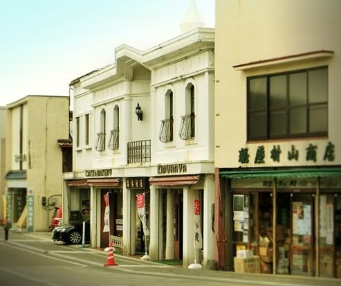 山形県鶴岡市_木村屋本店 (2)