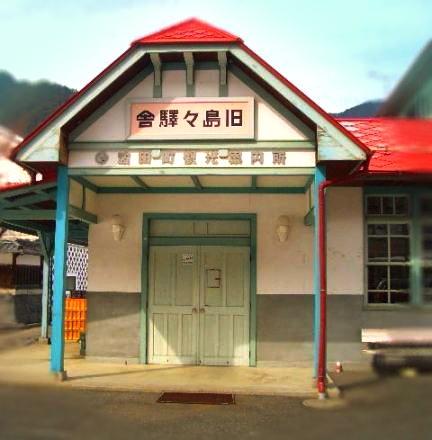 松本市波田_旧島々駅舎 (2)