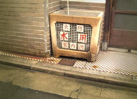 京都府京都市伏見区_ステンドグラス (1)