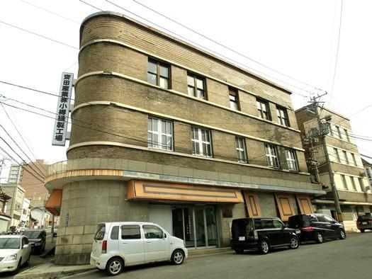 小樽市住吉町_斎田産業 (12)