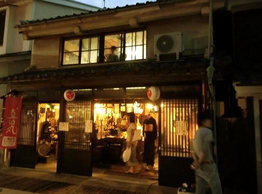 柳町祭り_夜の花園商店 (11)