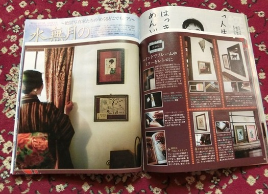 201506女性自身_ 百均道具レトロなお部屋 (1)