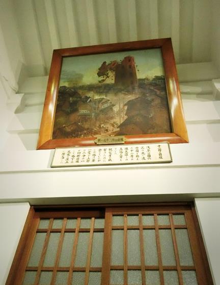 東京都墨田区横網_東京都慰霊堂_内部 (8)