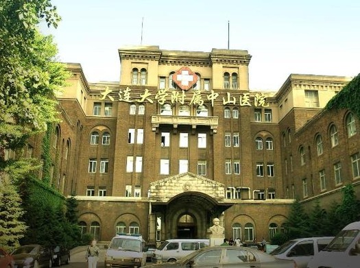 大連医院 (9)