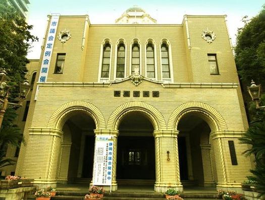 静岡市葵区追手町5-1_静岡市役所 (5)