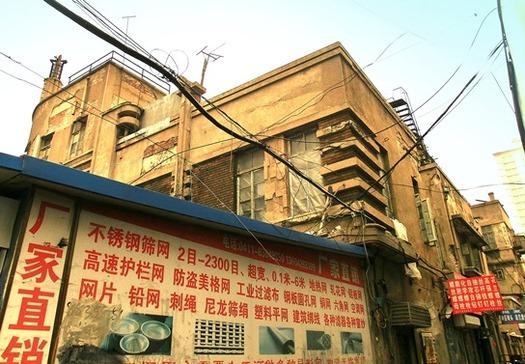 大連_連鎖街 (34)