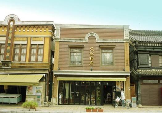 茨城県石岡市国府3丁目_十七屋履物店ほか (5)