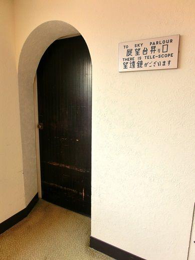 川奈ホテル_展望台 (5)
