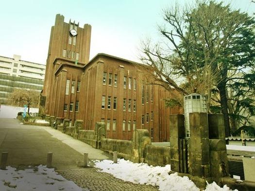 東京大学本郷キャンパス_安田講堂 (2)