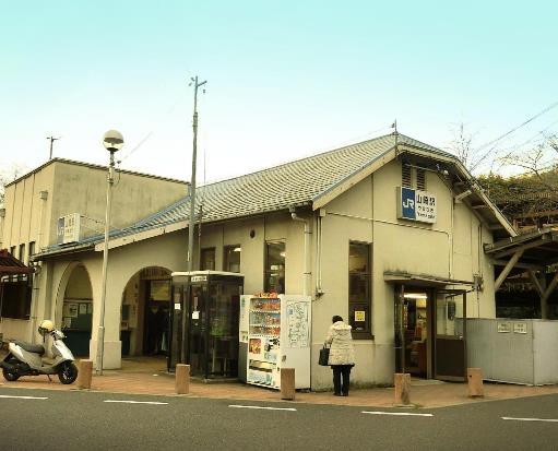京都府乙訓郡大山崎町大山崎西谷_山崎駅 (1)