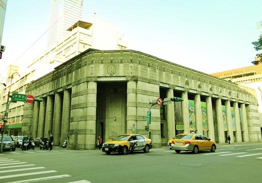 旧日本勧業銀行台北支店 (1)