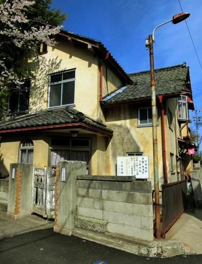 大谷病院 (2)