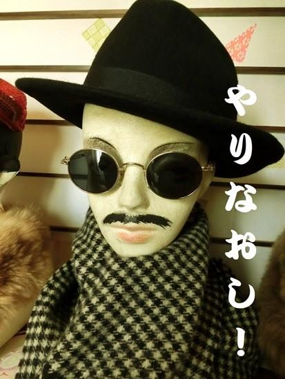 花園商店_モダンガールのヘッドマネキン (6)