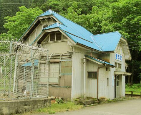 愛本駅 (2)