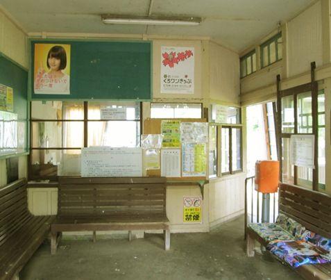 愛本駅 (5)