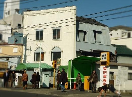 東京都中央区築地4-14-14_一不二 (3)