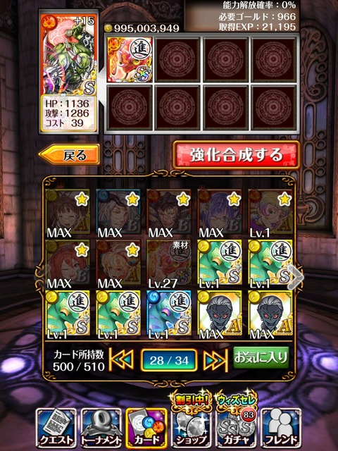 IMG_8831