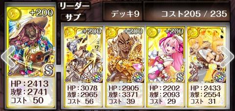 deck-2056