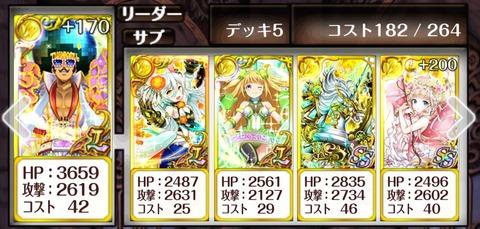 deck-10-4