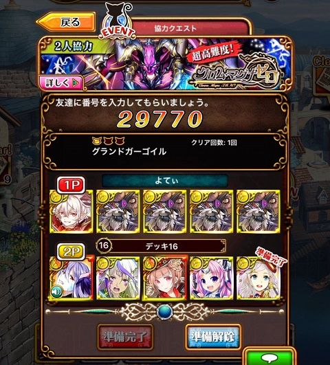 CsJ_F8DVYAA2ncG
