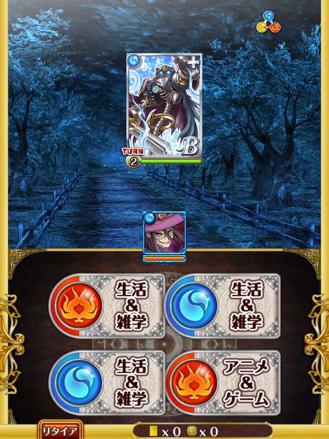 syokyu-douchu-1