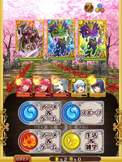 zetsuyou-3