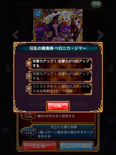 thumb_IMG_0100_1024
