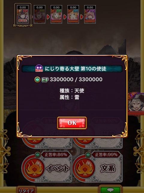 thumb_IMG_0002_1024