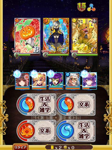 boss-2-1
