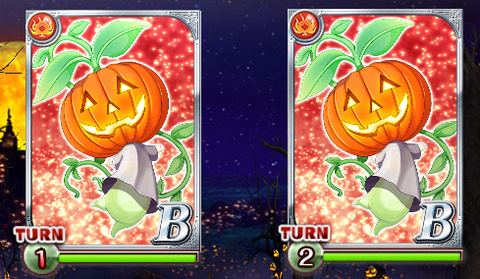 halloween-fuma-douchu-3