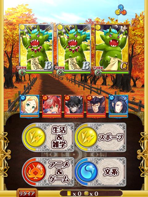 toukoden-syokyu-douchu-2