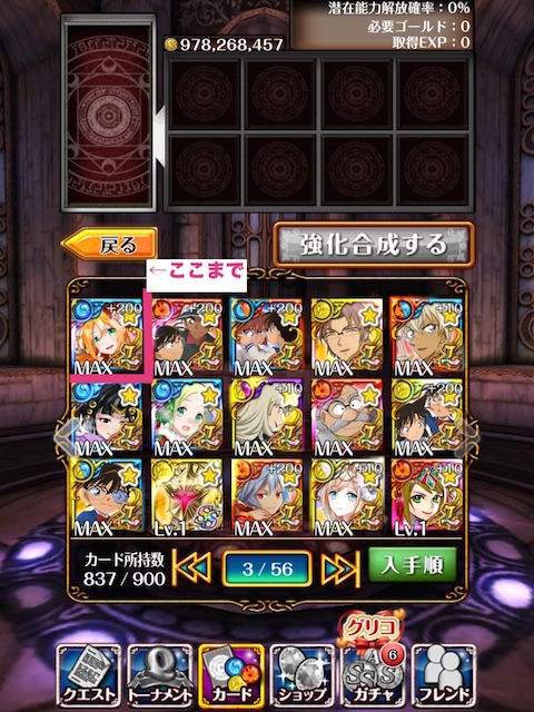 thumb_IMG_0758_1024