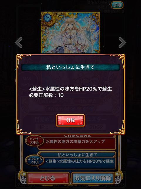 thumb_IMG_0112_1024