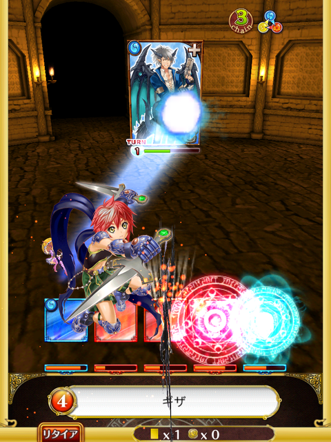 doyou-syokyu-boss-2