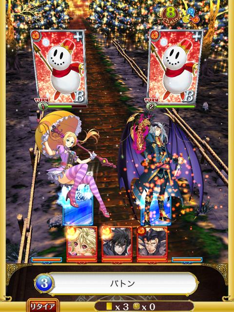 santa-syokyu-boss-2