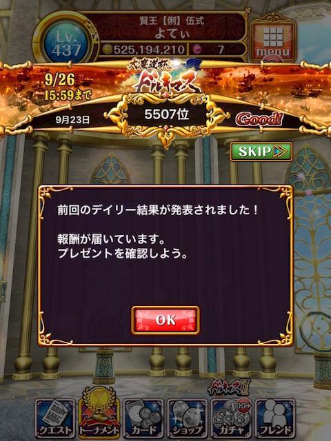 thumb_IMG_4575_1024
