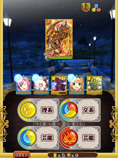 sion-10-boss-4