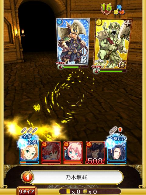 doyou-chukyu-boss-3