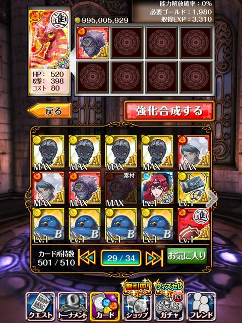 IMG_8829