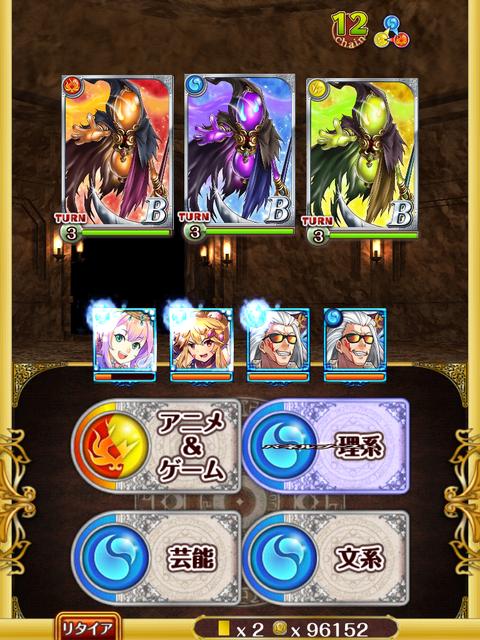 boss-4