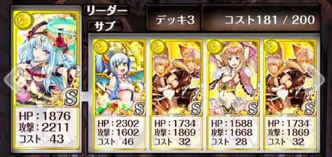 fuumu-deck