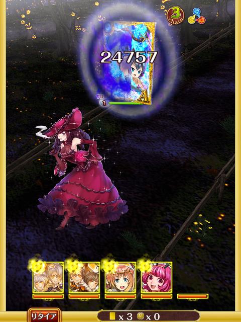 halloween-fuma-boss-1