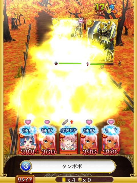 syura-boss-5